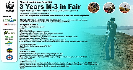 m3-3-years
